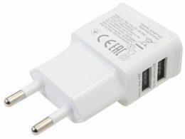 USB 2-ligzdu strāvas adapteris