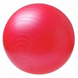 Vingrošanas bumba sarkana 65 cm komplektā ar pumpi