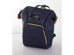 Mazuļu ratu soma ar termoizolāciju - mugursoma tumši zila