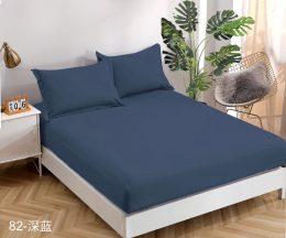 Palags ar gumiju 160x200 cm tumši zilā krāsā