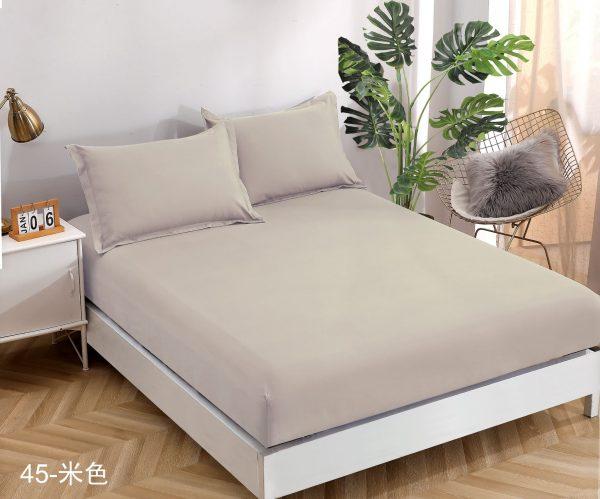 Palags ar gumiju 160x200 cm smilšu krāsā