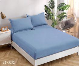 Palags ar gumiju 160x200 cm gaiši zilā krāsā