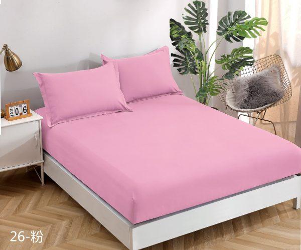 Palags ar gumiju 160x200 cm rozā krāsā